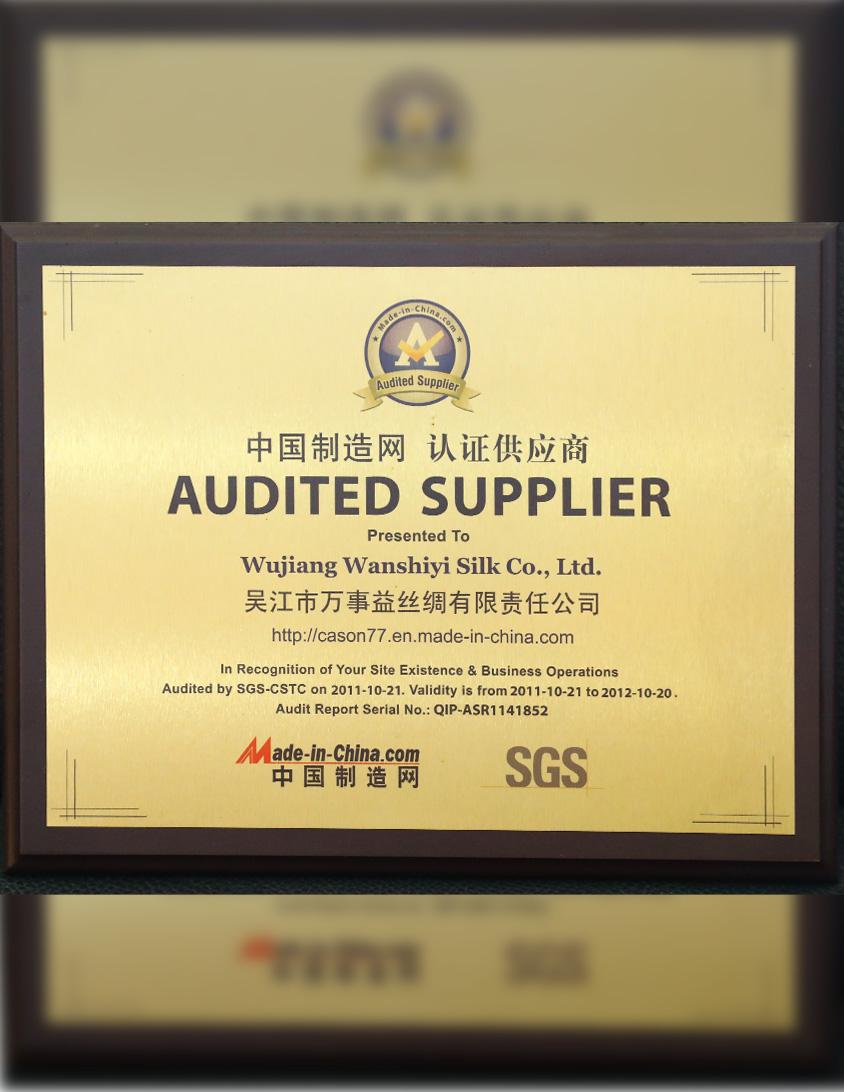 Fournisseur audité