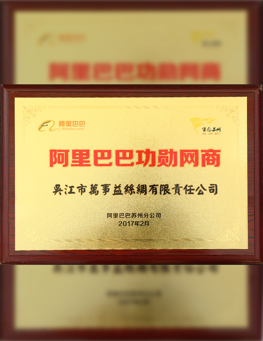 Certificat d'honneur